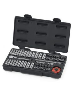 "Gearwrench 51 Piece 1/4"" Drive Metric 4 - 15mm SAE 3/16"" - 9/16"" 6 Point Hex Standard & Deep Socket Set 80300"